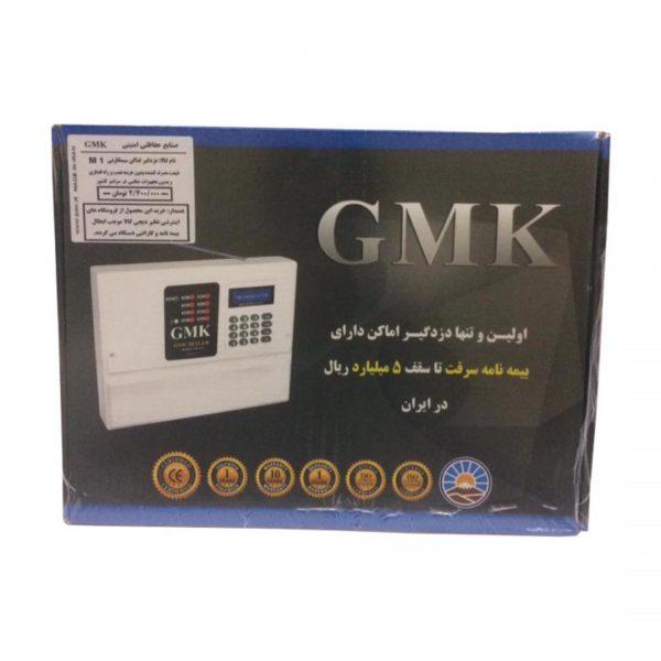 دزدگیرهای GMK تنها دزدگیر دارای بیمه سرقت تا سقف 5 ملیارد ریال میباشد. سیستم دزدگیر اماکن GMK M1 یک سیستم کنترل مرکزی دارای تلفن کننده میباشد
